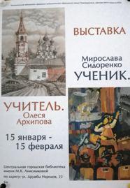 Элина Бажаева - полная биография